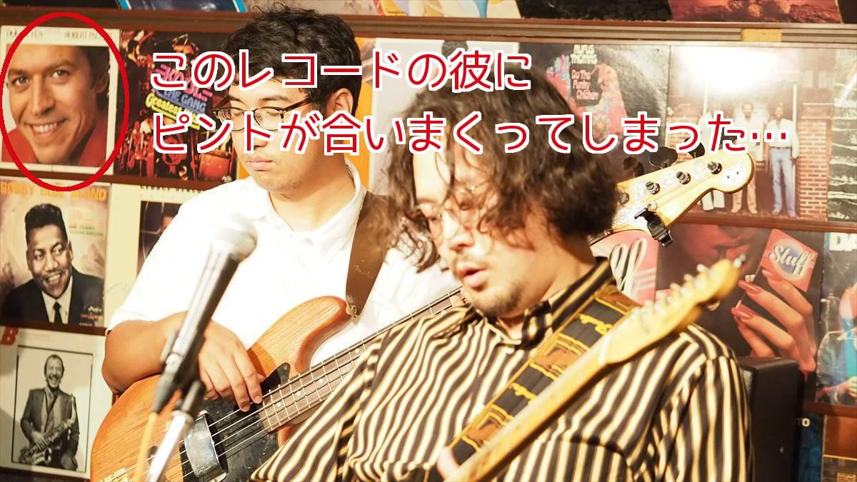 徳島ロックストリート vol.17 2019年9月29日 YIPS in Funky Chicken