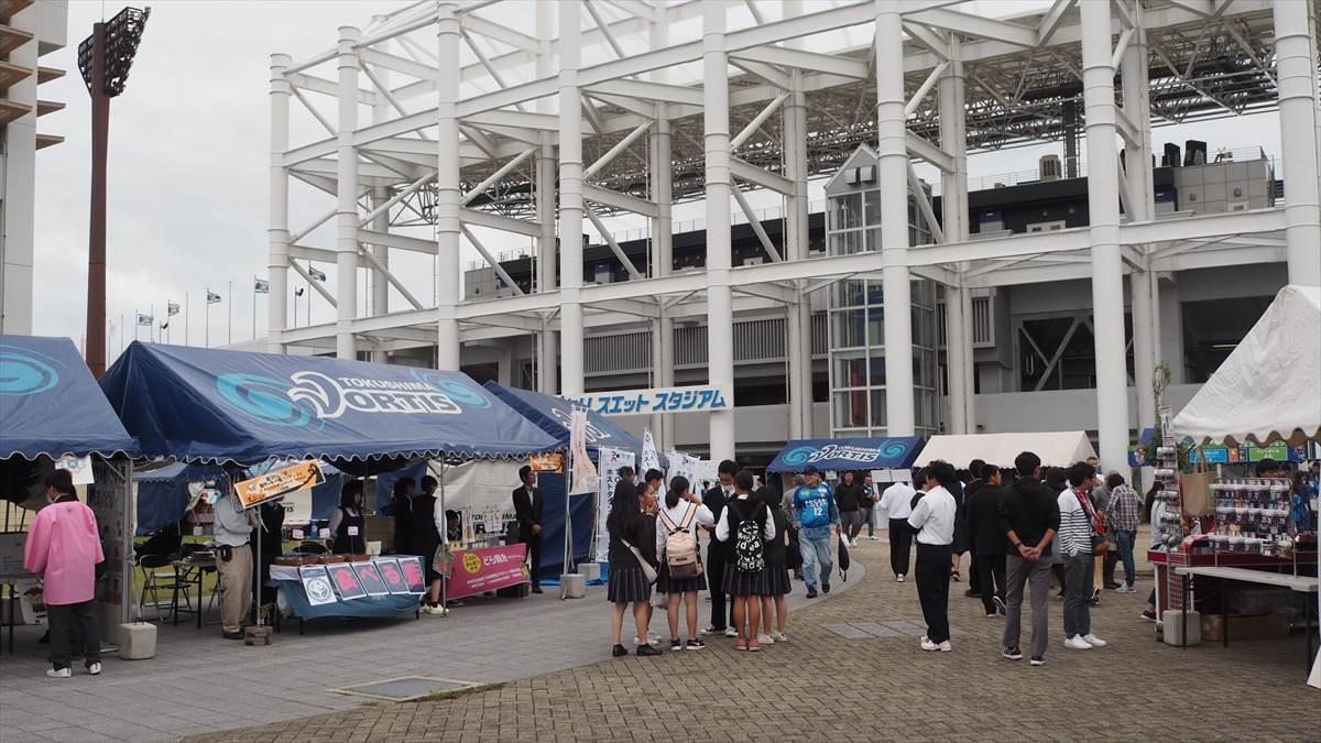 徳島ヴォルティスvsファジアーノ岡山 スタジアム学園祭