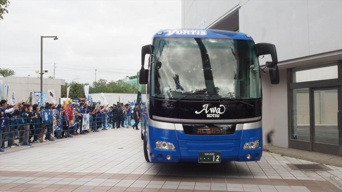 徳島ヴォルティスvsファジアーノ岡山 スタジアム学園祭 選手バス到着