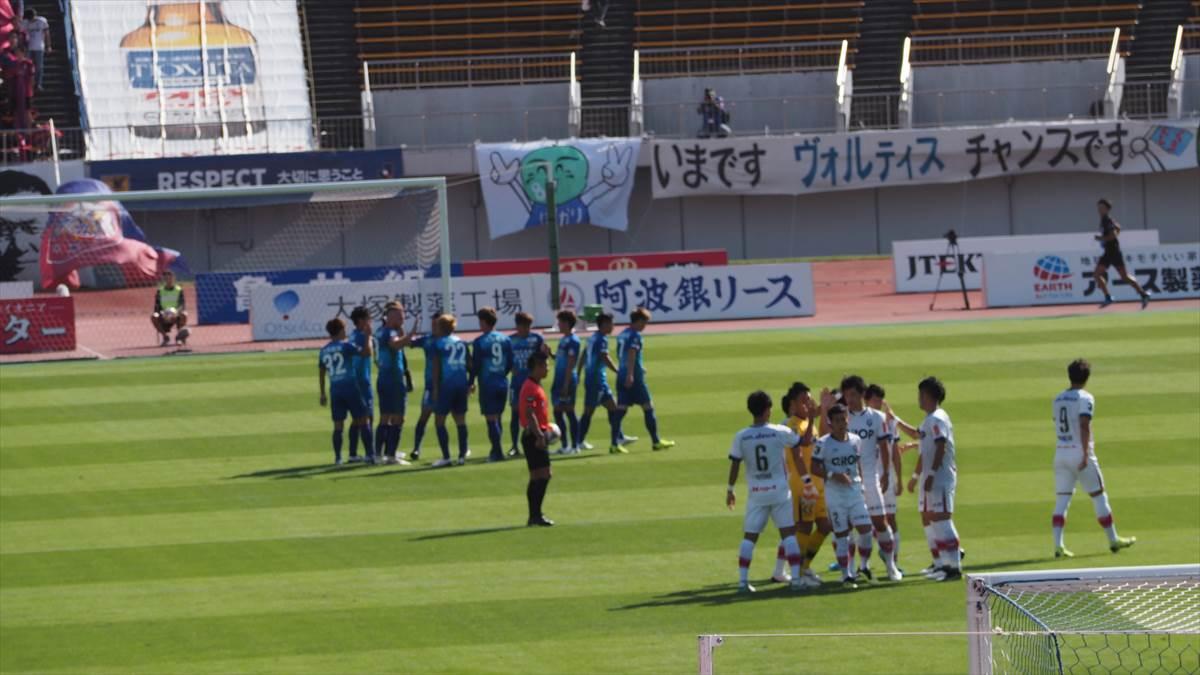 徳島ヴォルティスvsファジアーノ岡山 スタジアム学園祭 試合前円陣