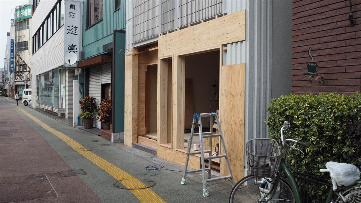 「寿司居酒屋 や台ずし」 徳島駅前店 求人