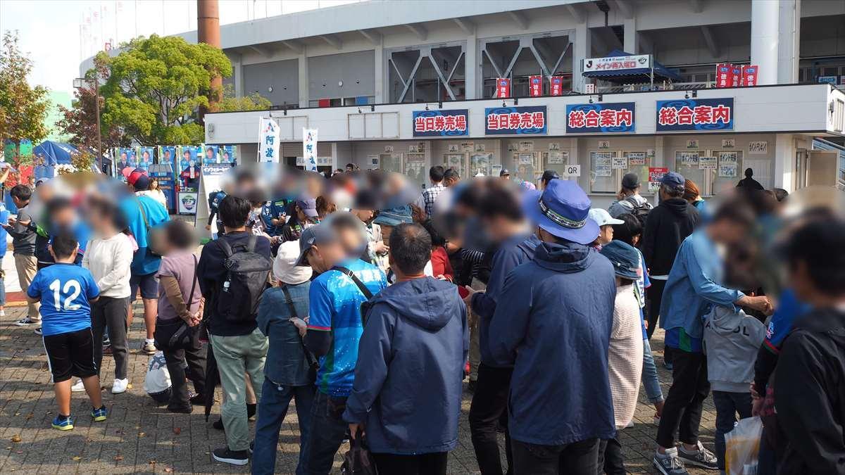徳島ヴォルティス対水戸ホーリーホック J2リーグ 第38節 2019/10/27 阿波銀行タオル