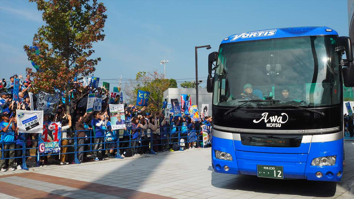 徳島ヴォルティス対水戸ホーリーホック J2リーグ 第38節 2019/10/27 選手バス到着