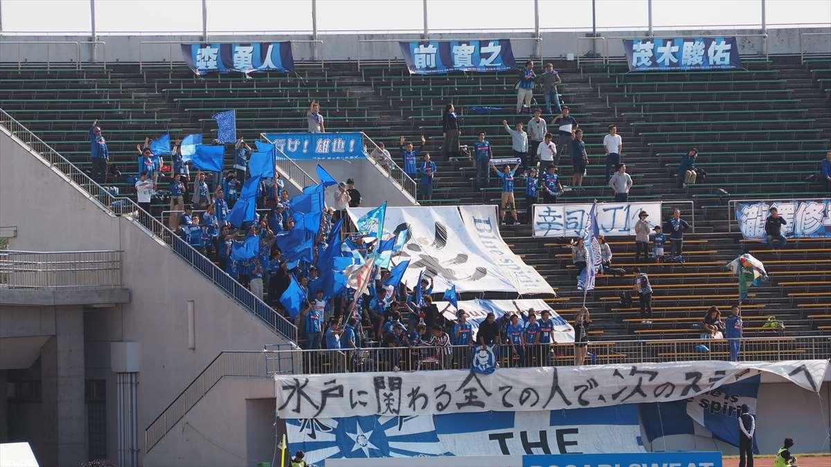 徳島ヴォルティス対水戸ホーリーホック J2リーグ 第38節 2019/10/27 水戸サポーター
