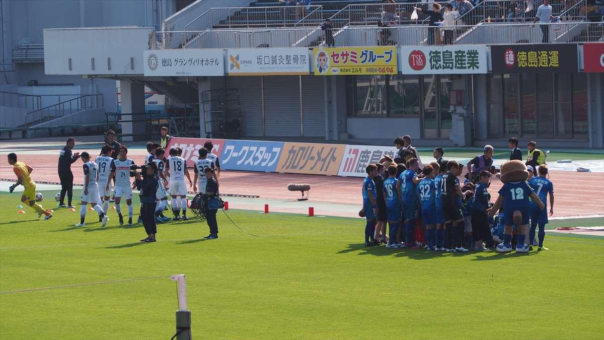 徳島ヴォルティス対水戸ホーリーホック J2リーグ 第38節 2019/10/27 試合前記念撮影