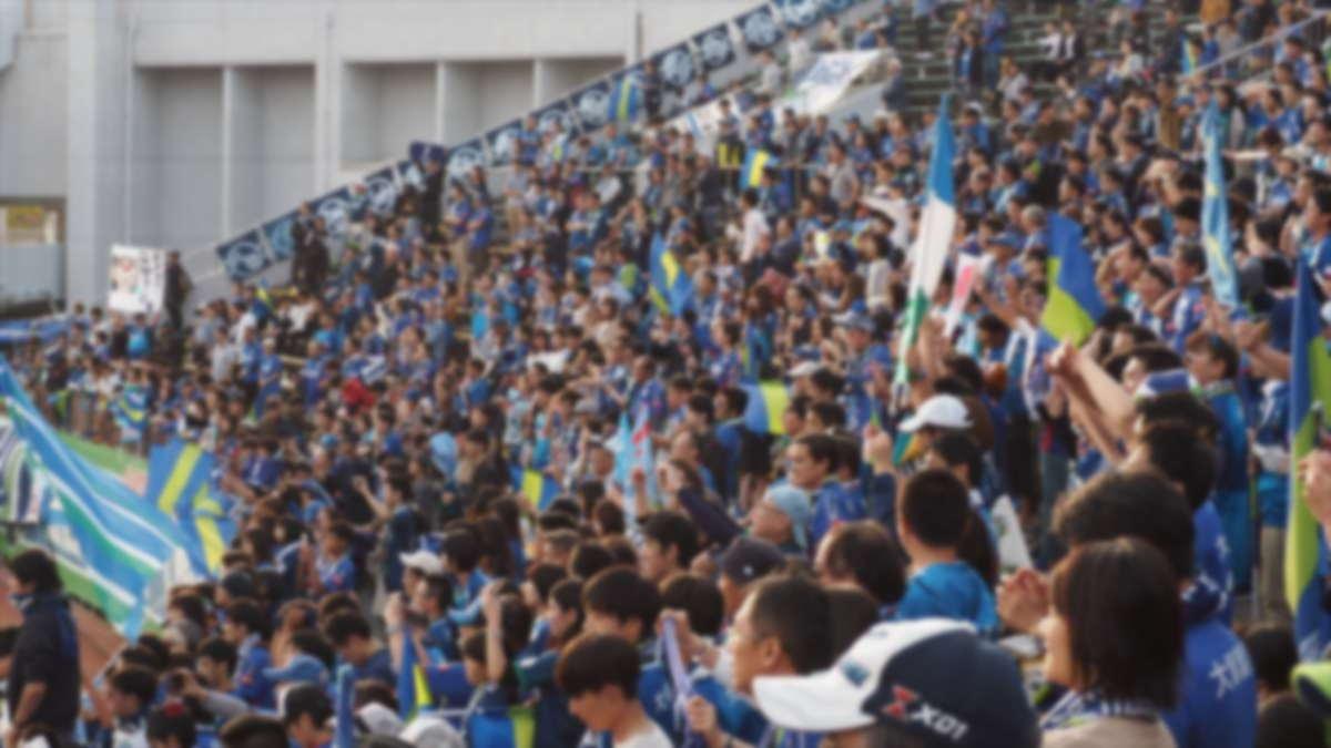 徳島ヴォルティス対水戸ホーリーホック J2リーグ 第38節 2019/10/27 徳島ゴール裏