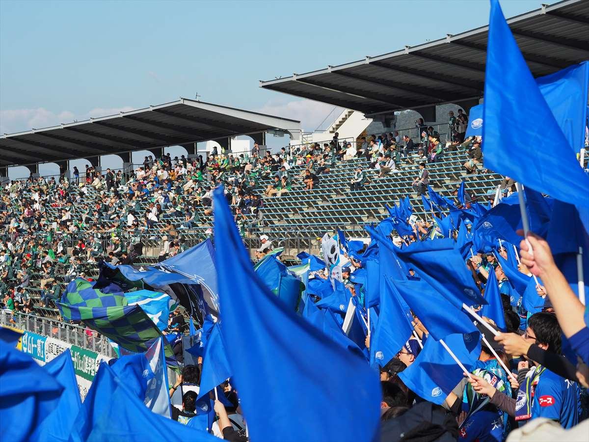 FC岐阜vs徳島ヴォルティス J2リーグ 第39節 2019/11/2 徳島ヴォルティスサポ
