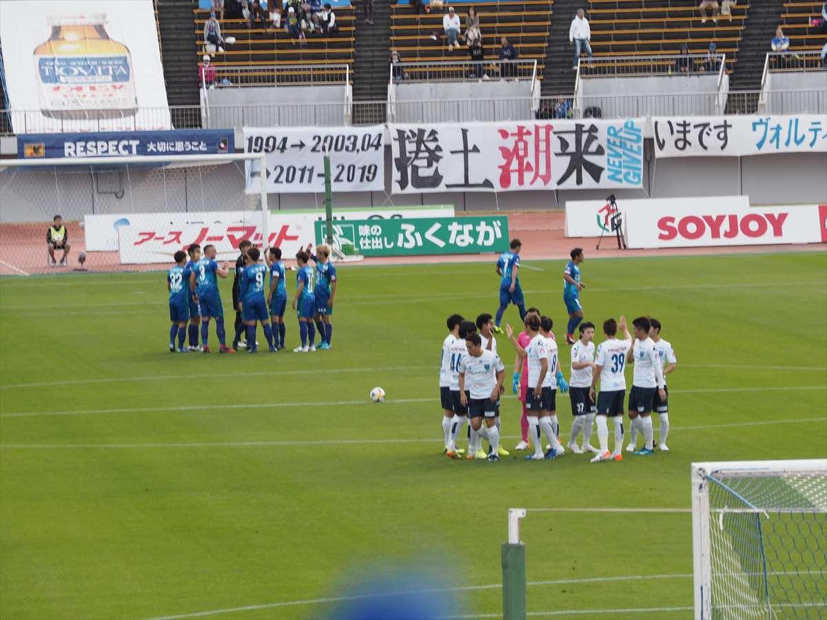 徳島ヴォルティス 横浜FC 試合開始 円陣
