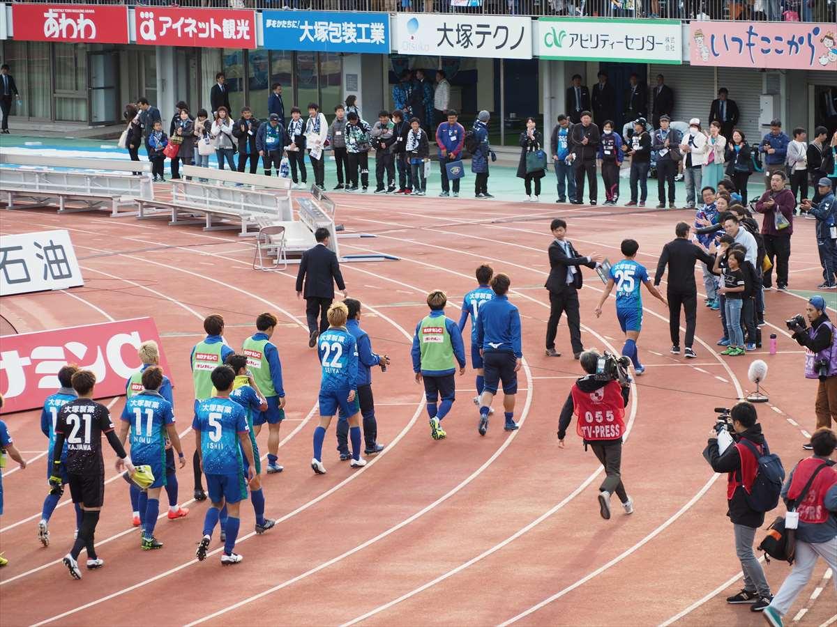 徳島ヴォルティス 横浜FC 試合終了後挨拶