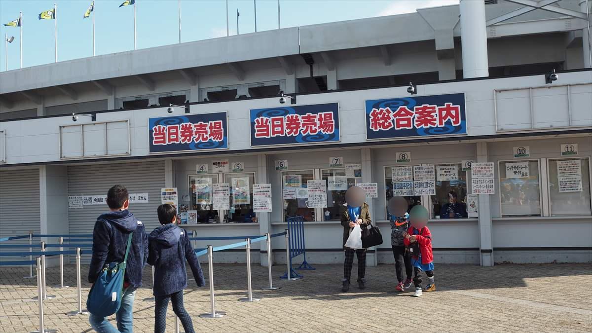 J1参入プレーオフ2019 当日券売り場