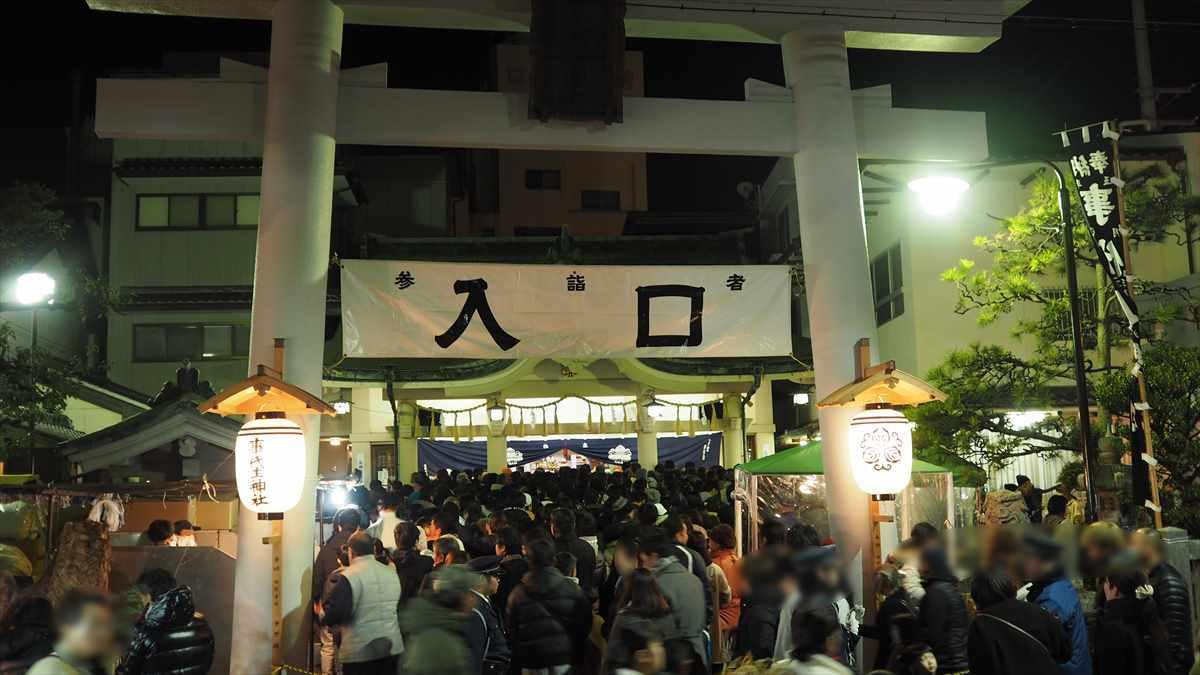 徳島 えびす神社 事代主神社 おいべっさん