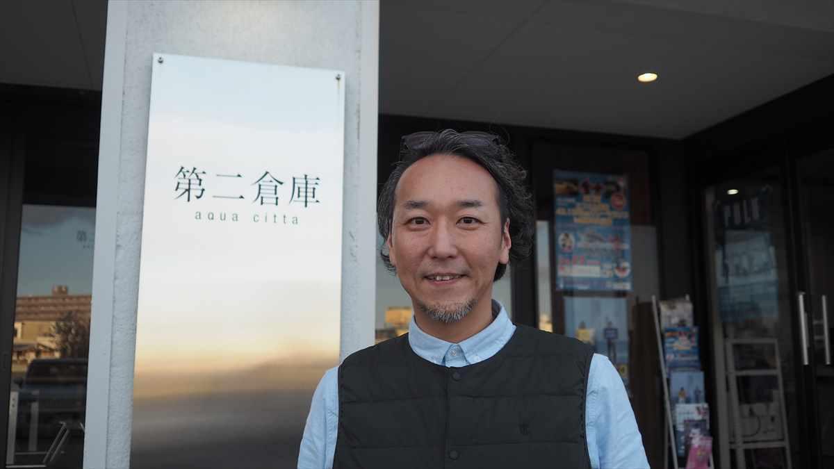 アクア・チッタ 理事事務局長 岡部斗夢