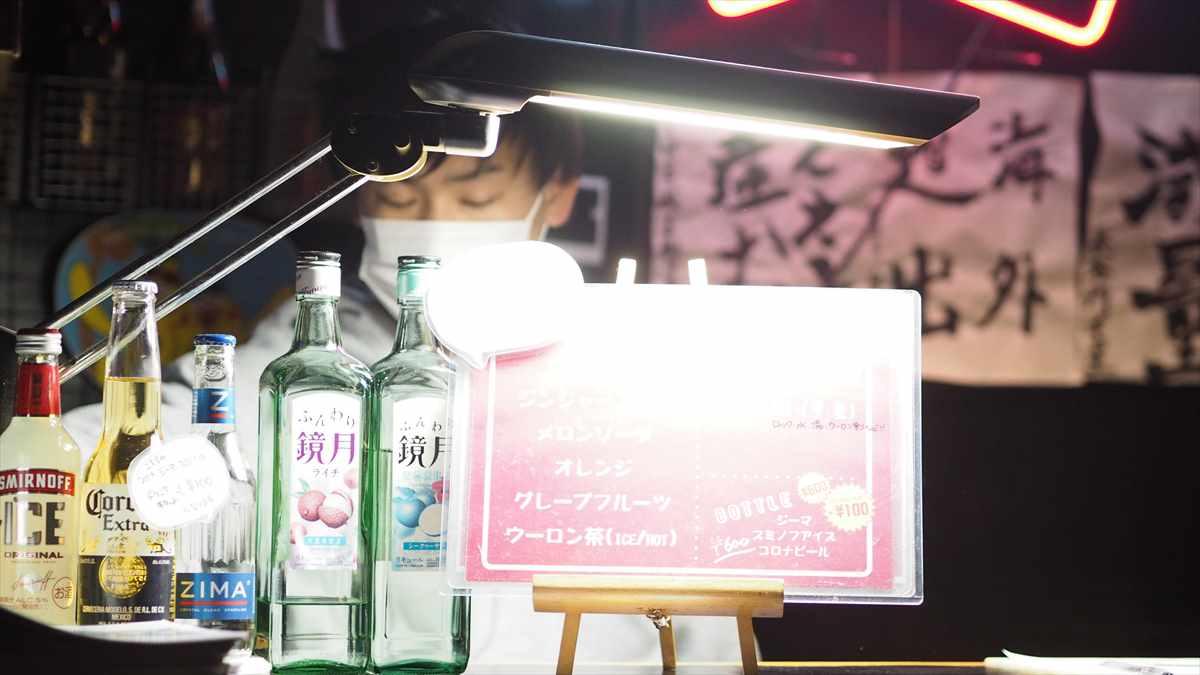 club GRINDHOUSE 徳島 グラインドハウス 店長長谷川さん