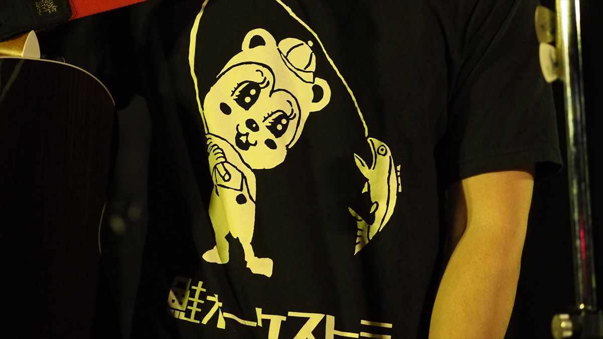 鮭オーケストラ 俺VS 会いに来るアーティスト