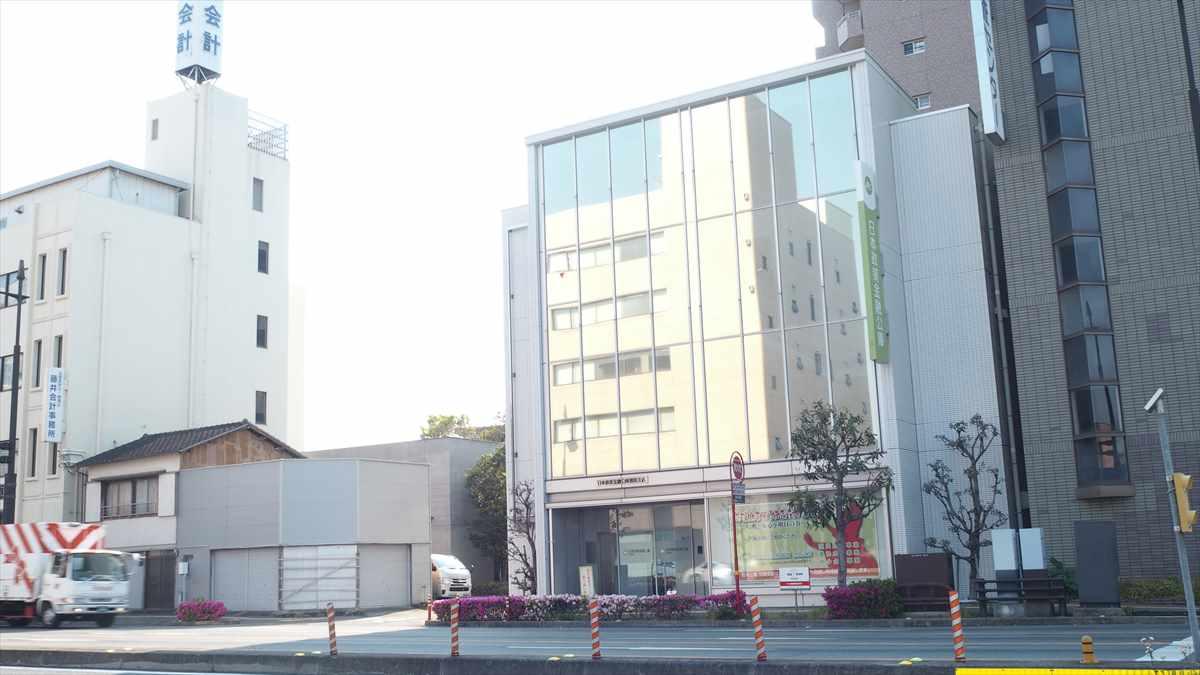 日本政策金融公庫 徳島支店 新型コロナウイルス感染症特別貸付 融資 レポート