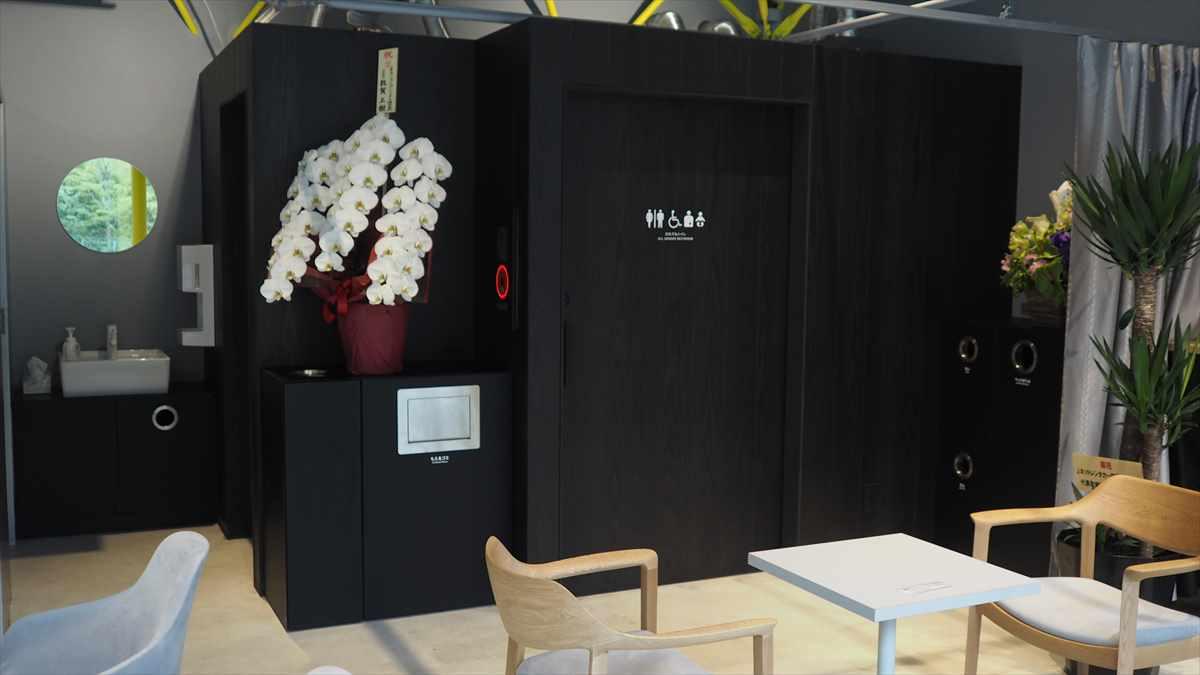 バリヤフリー対応 だれでもトイレ 未来コンビニ 徳島県那賀町木頭 4 PARK CAFE KITO