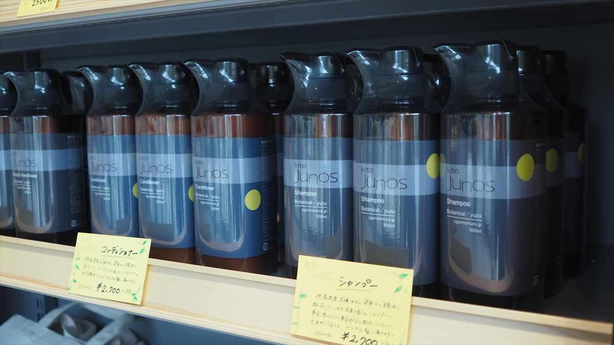 未来コンビニ 徳島県那賀町木頭 4 PARK CAFE KITO シャンプー コンディショナー