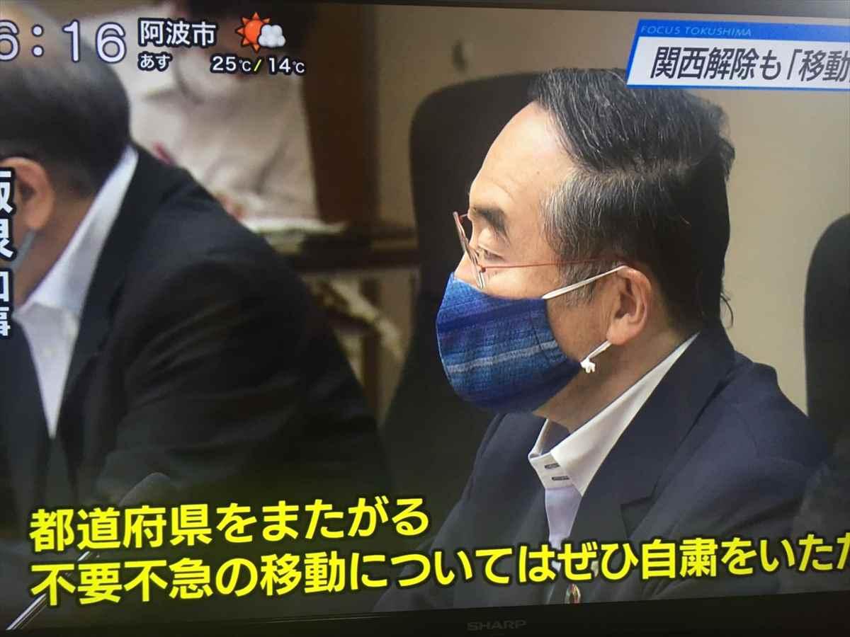 婦久や 阿波しじら織マスク 飯泉嘉門 徳島県知事