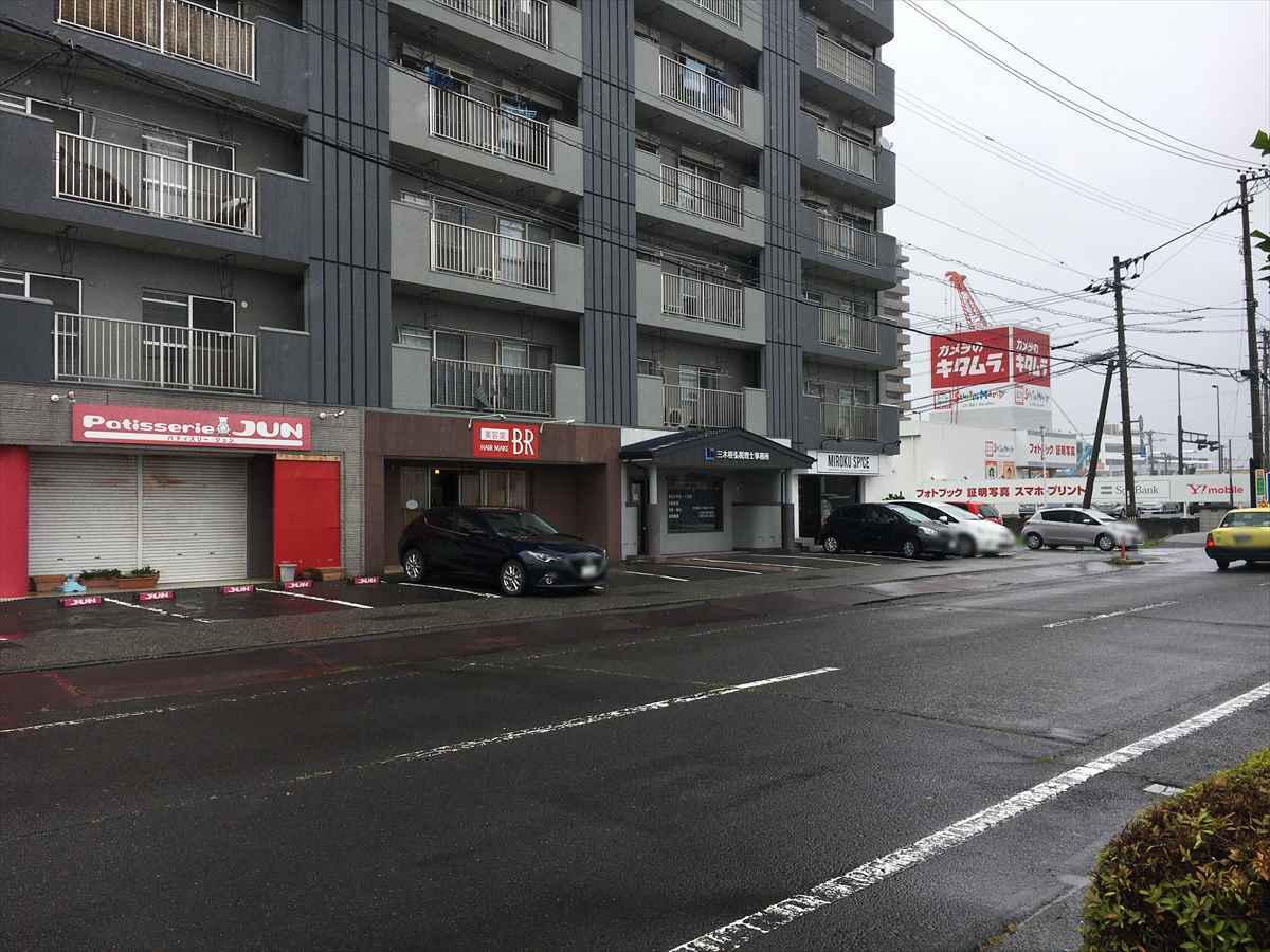 MIROKU SPICE ミロクスパイス 徳島市沖浜 カレー屋
