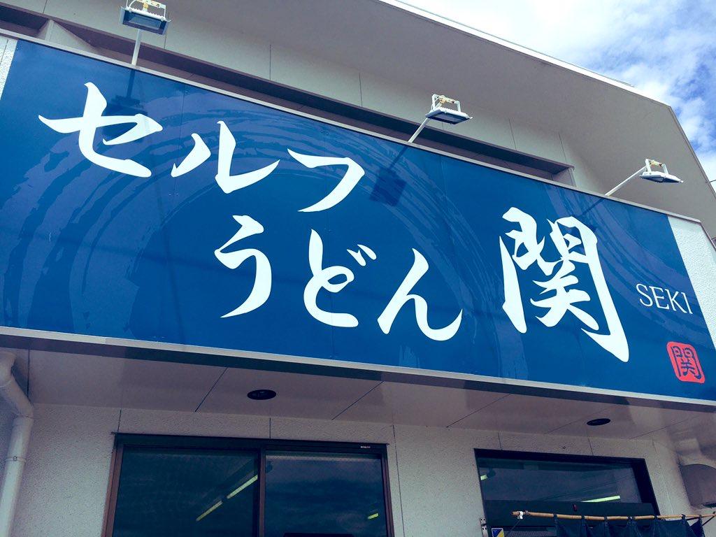 カワセミデザイン舎 藍住町 ワードプレス 看板