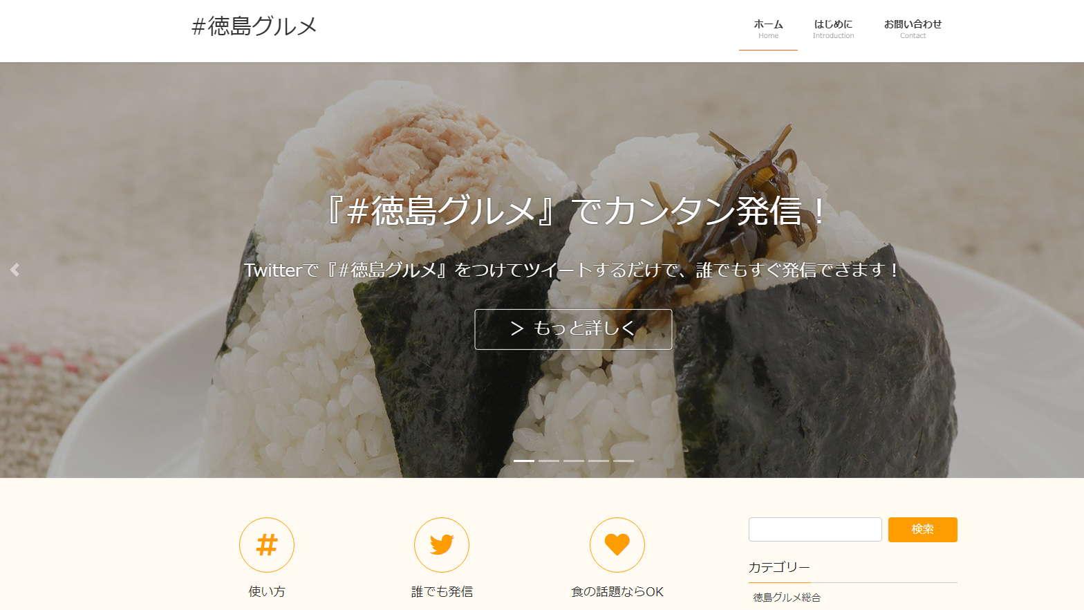 #徳島グルメ カワセミデザイン舎 コロナ