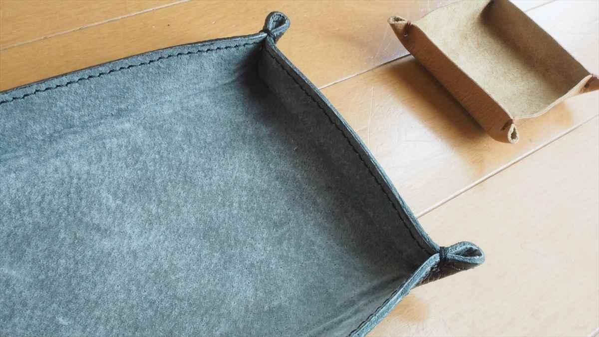 トレー るりびたき舎 藍住町 革製品 ハンドメイド