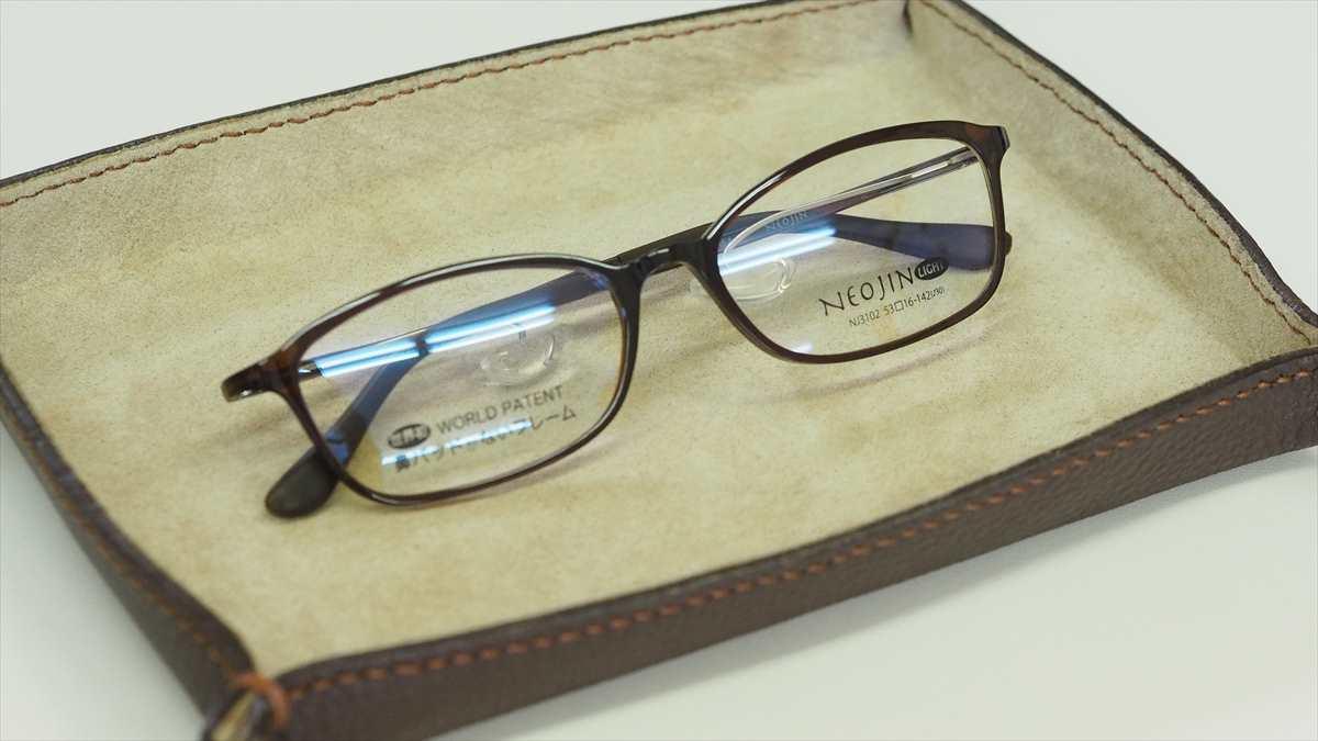 眼鏡トレー るりびたき舎 藍住町 革製品 ハンドメイド