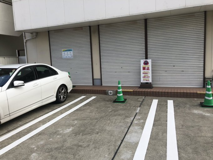 akippa 鳴門市役所横駐車場